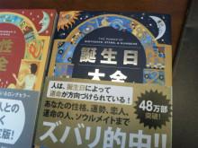 美容室THETA(シータ)のほのぼのニュース                                          TEL03-3947-8665-110505_1356~01.jpg