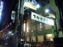美容室THETA(シータ)のほのぼのニュース                                          TEL03-3947-8665-SH3K0210.jpg
